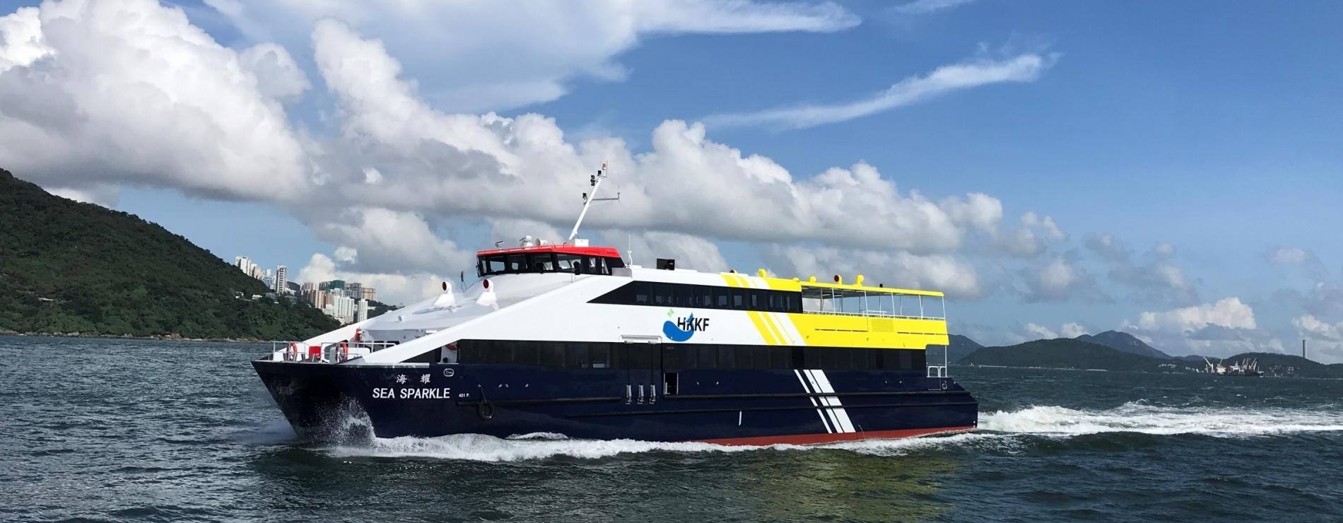 #5126 Sea Sparkle 28-32m GRP Catamaran Ferry (1)